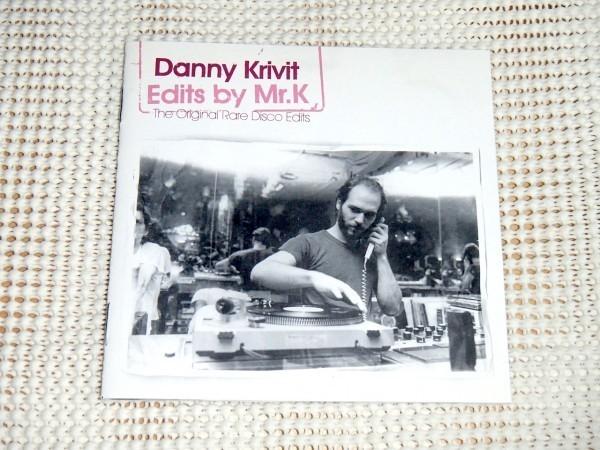廃盤 Danny Krivit ダニー クリヴィット Edits By Mr K The Original Rare Disco Edits/ Strut / Cymande Betty Wright Sisters Love 等