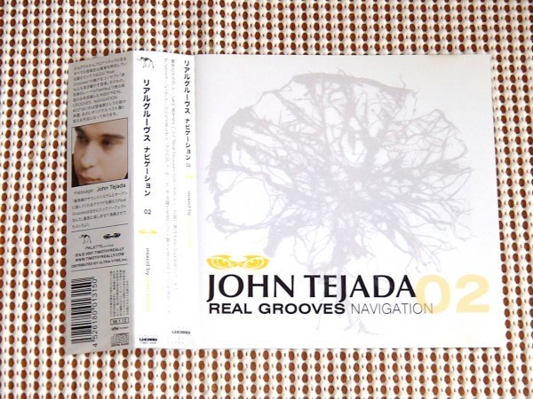 John Tejada ジョン テハダ Real Grooves Navigation 02 / Arian Leviste Justin Maxwell 参加 / Bavaria I'm Not A Gun Lucid Dream