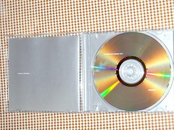 廃盤 Kid606 And Friends Vol. 1/Tigerbeat6 /爆裂IDM ブレイクコア/ Max Tundra Twisted Science The Rapture 等参加remix盤 kid キッド