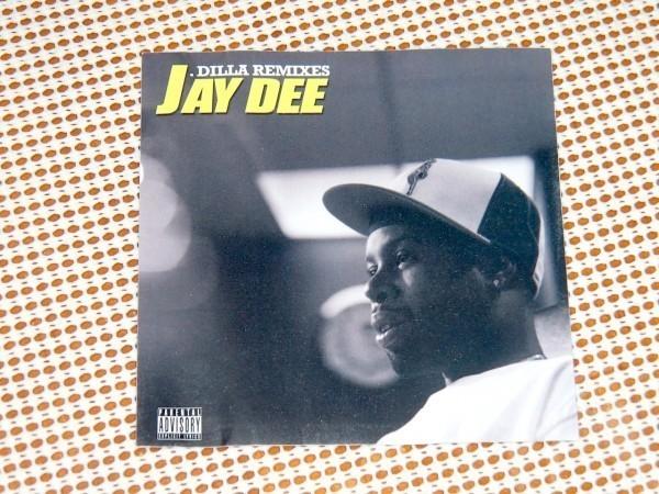廃盤 Jay Dee ジェイディー J Dilla Remixes/COMMON MOS DEF PHARCYDE SLUM VILLAGE Q-TIP 等との名仕事 レア音源 ジェイディラ おまけ付