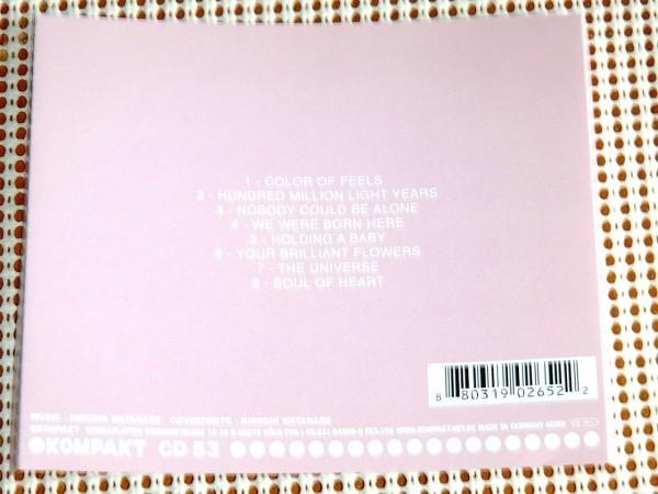 廃盤 Kaito カイト Hundred Million Love Years KOMPAKT 名作 Hiroshi Watanabe /The Field Gui Boratto Thomas Fehlmann DJ Koze Monolake