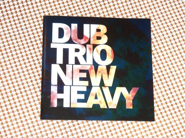 廃盤 Dub Trio ダブ トリオ New Heavy / ROIR / ソリッドで硬派な ハードコア+ダブ 良作 / Joe Tomino ( Battle Of Mice Birth ) 在籍