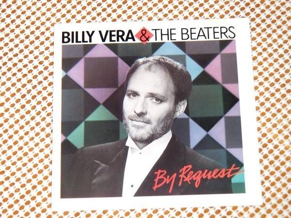 廃盤 Billy Vera & The Beaters ビリー ヴェラ By Request / At This Moment 収録 Jimmy ( Muscle Shoals Rhythm Section ) Pete Carr 等