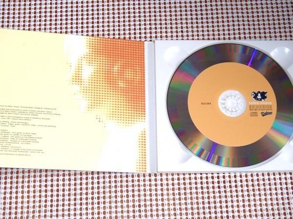 廃盤 Bjorn Olsson ビョルン オルソン Instrumentalmusik Att Sjunka In I.../ Union Carbide Productions Soundtrack Of Our Lives 関連