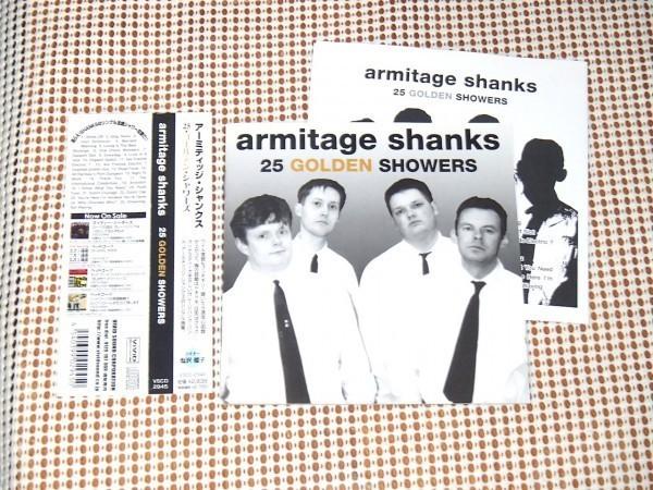 廃盤 Armitage Shanks アーミティッジ シャンクス 25 Golden Showers SINGLES 25曲入 良ベスト /billy childish 周辺 UK ガレージ パンク