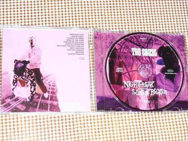 廃盤 The Coral コーラル Nightfreak And The Sons Of Becker / Lee Southall James Skelly Bill Ryder-Jones 在籍 / UK インディー 名作