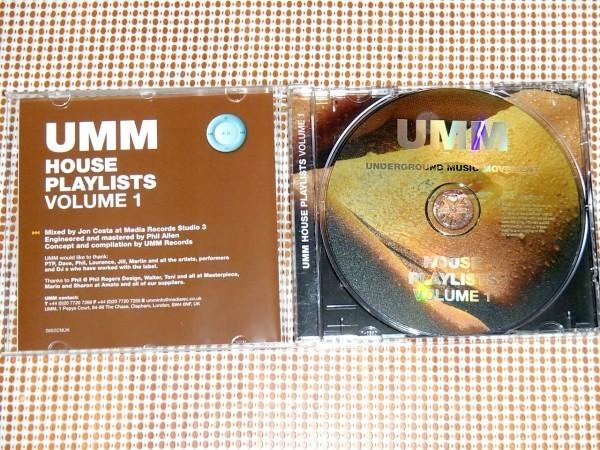 レア 廃盤 UMM House Playlists Volume 1 mixed by Jon Costa / Yer Man Qualia (Matt Katz) Demixer Filthy Rich Tom Neville Mohito 収録