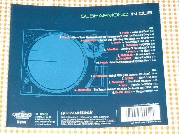 廃盤 2CD Subharmonic In Dub BILL LASWELL 名コンピ Praxis (Buckethead + Bernie Worrell) Painkiller (Napalm Death と ruins のドラム)