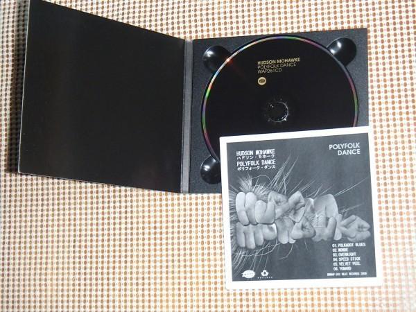 廃盤 Hudson Mohawke ハドソン モホーク Polyfolk Dance / WARP / TNGHT でも活躍 /UK ベースミュージック 重要人物 変則ビート 初期良作
