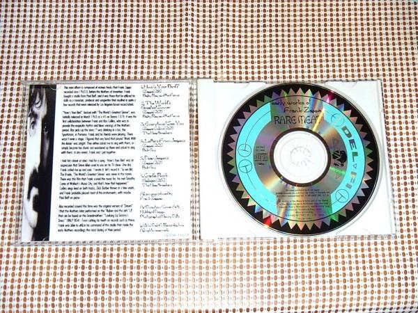 廃盤 Rare Meat Early Works Of Frank Zappa レアミート フランク ザッパ /初期貴重音原集/ Baby Ray And The Ferns Bob Guy Heartbreakers