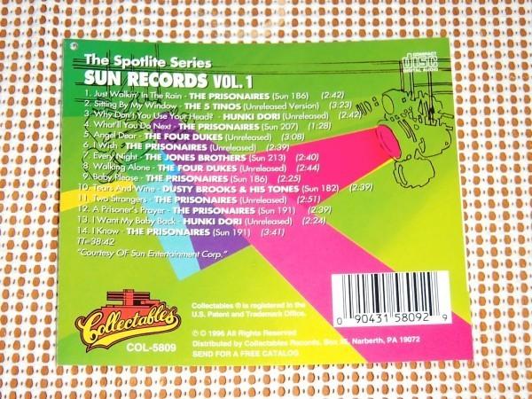 レア 廃盤 Spotlite On Sun Records Volume 1 / サンレコード 素晴らしい 貴重音源集 初期R&B ドゥーワップ / Prisonaires Four Dukes 収録