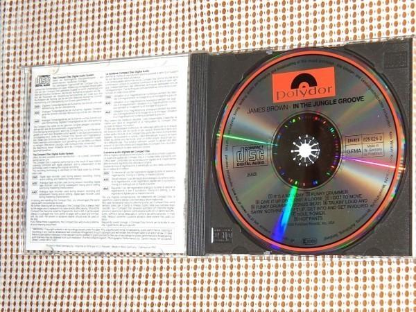 廃盤 独初出盤 James Brown ジェームス ブラウン In The Jungle Groove / Soul Power Funky Drummer 等絶妙選曲 良ベスト Bootsy Collins