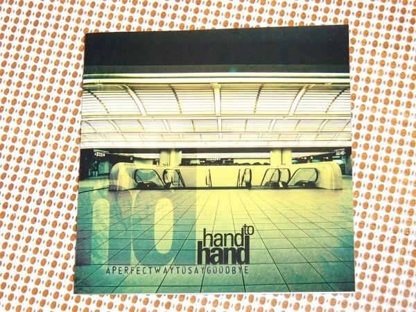 廃盤 Hand To Hand ハンド トゥ ハンド A Perfect Way To Say Goodbye / Zach Swain ( As Friends Rust How Dare You Hurrah )在籍