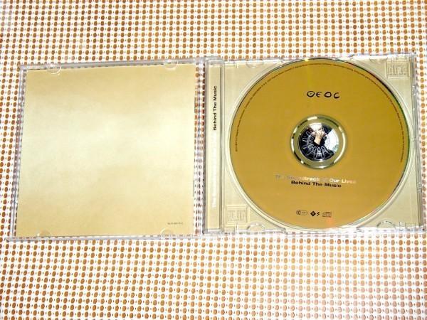 廃盤 EU初出盤 The Soundtrack Of Our Lives Behind The Music /スウェーデン発 サイケPOP + 骨太ROCK / Noel Gallagher ( OASIS )も絶賛