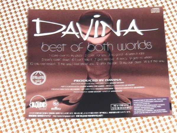廃盤 Davina ダヴィーナ Best Of Both Worlds / Loud Records / デトロイト 実力派シンガー/ Amp Fiddler (p-funk)+ Bubz Fiddler 参加
