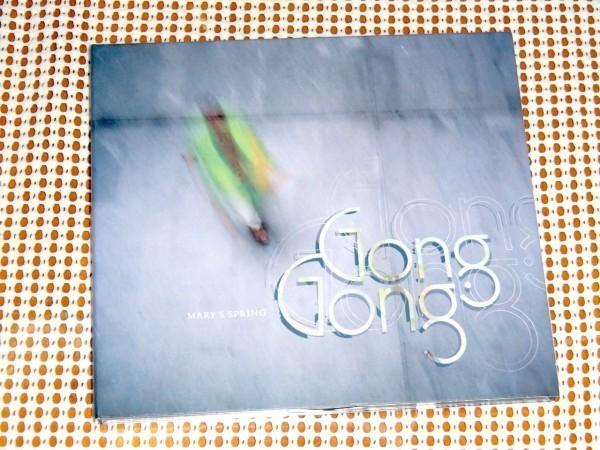 廃盤 Gong Gong Mary's Spring / F Communications (Laurent Garnier 主宰)/ Thomas Baudriller ( mazal )在籍/仏 テクノ ~ トライバル