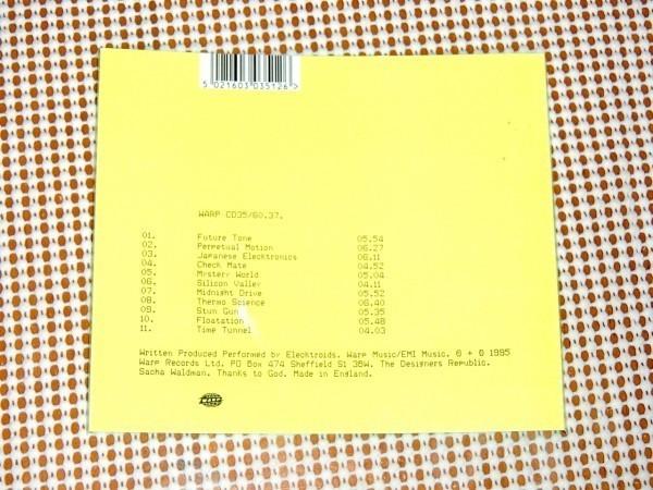 廃盤 Elecktroids エレクトロイズ Elektroworld /WARP/ Drexciya 変名 James Stinson (Lab Rat XL)+ Gerald Donald (Japanese Telecom)