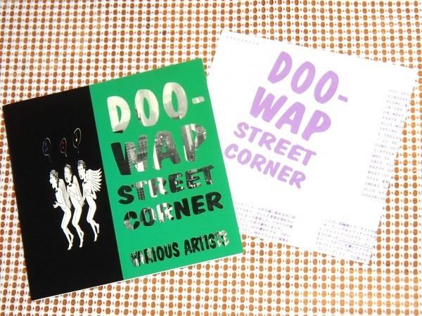 レア 廃盤 DOO-WAP STREET CORNER / ドゥワップ 素晴らしいコンピ/ DUPREES MOONGLOWS DELLS PENGINS FLAMINGOS PLATTERS SPANIELS 等収録
