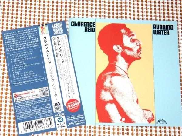 廃盤 美品 限定生産盤 Clarence Reid クラレンス リード Running Water / 極上 メロウ レアグルーヴ マイアミソウル 名盤 / Alston