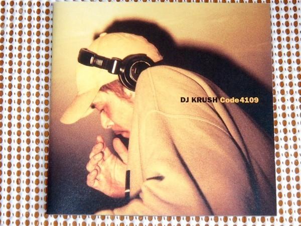 廃盤 DJ Krush Code4109 クラッシュ KEMURI 収録 傑作MIX | 村岡実 blue harb hazu jazzanova cam legion FASHION Nick Wiz John Klemmer