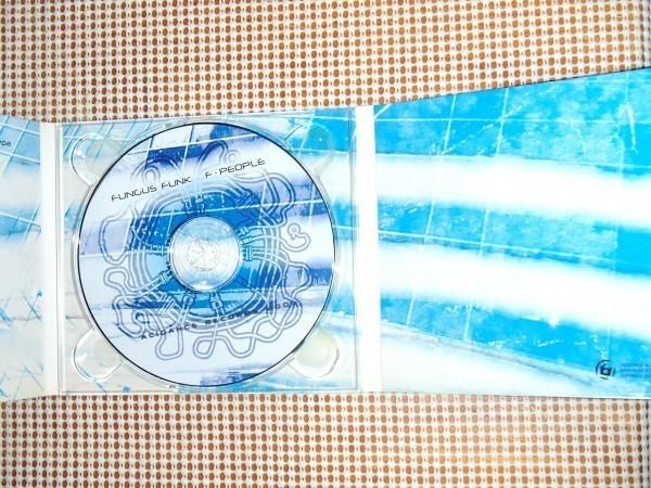 廃盤 Fungus Funk ファンガス ファンク F People / Acidance Records / Sergei Prilepa 変名/アシッド ~ サイケデリックトランス 好盤