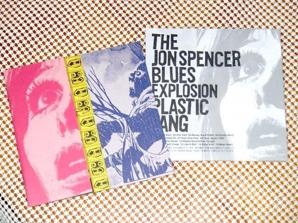 廃盤 The Jon Spencer Blues Explosion ジョン スペンサー Plastic Fang / Steve Jordan プロデュース Dr. John Bernie Worrell 参加