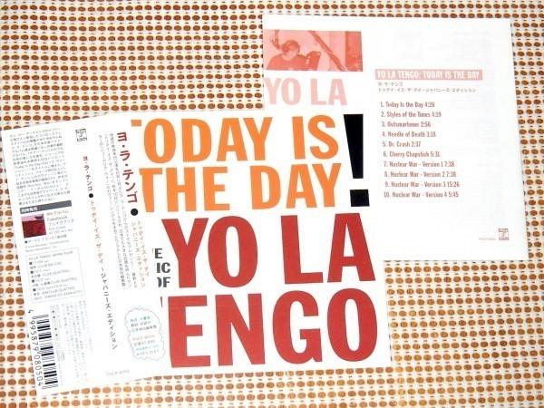 廃盤 Yo La Tengo ヨ ラ テンゴ Today Is The Day / 坂本慎太郎 の盟友 US インディー至宝/ SUN RA Bert Jansch カヴァー収録 ヨラテンゴ