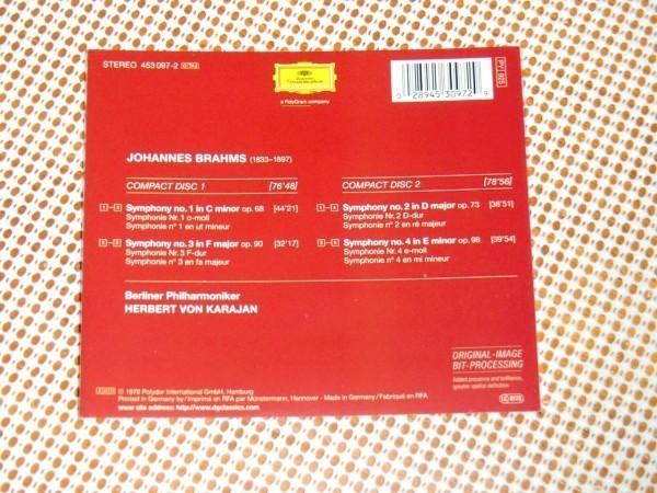2CD ブラームス 交響曲 全集 ( 第1番 第3番 第2番 第4番 ) ヘルベルト フォン カラヤン 指揮 ベルリン フィルハーモニー BRAHMS KARAJAN DG_画像3