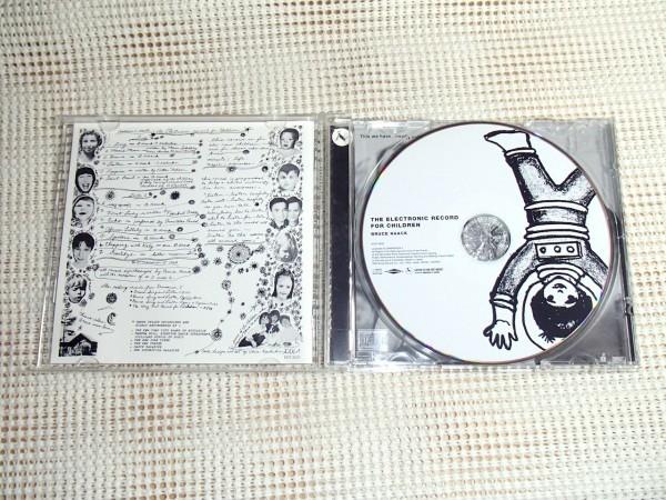 廃盤 Bruce Haack ブルース ハーク The Electronic Record For Children / 電子音楽 黎明 奇才 サイケ モンド レトロ 秀作 Esther Nelson