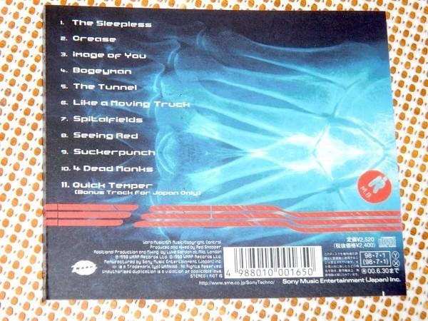 廃盤 Red Snapper レッド スナッパー Making Bones / WARP /人力 電子 JAZZ FUNK DUB /SQUAREPUSHER と MASSIVE ATTACK を併せた様な良作