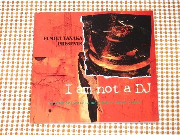 廃盤 Fumiya Tanaka 田中フミヤ I Am Not A DJ / Robert Hood Basic Channel Planetary Assault Systems Jeff Mills 等使用 初期 強烈MIX