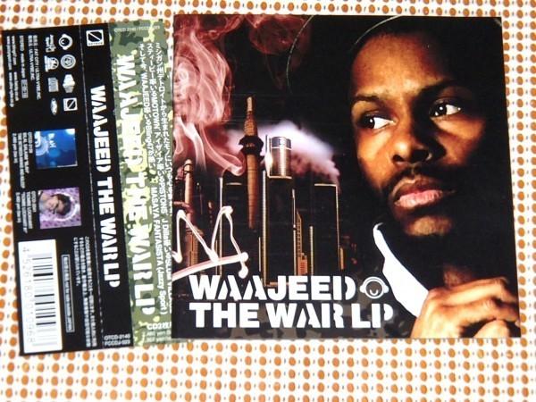 初回限定 2CD Waajeed The War LP ワジード Jay Dee (J Dilla) Tiombe Lockhart Platinum Pied Pipers Invincible Ta'Raach 参加 Bling47