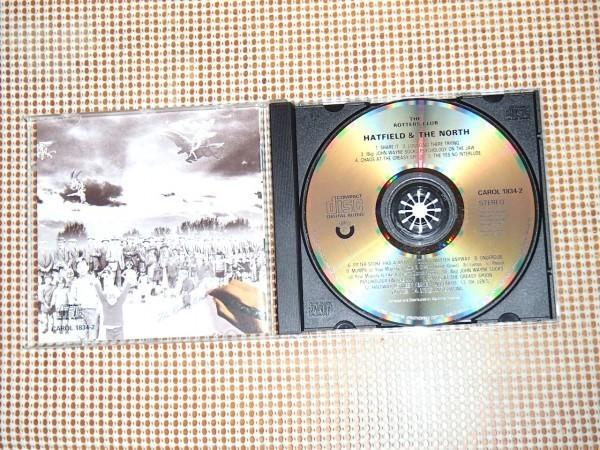 廃盤US初出CD Hatfield And The North ハットフィールド ノース The Rotters Club /カンタベリー JAZZ ROCK 最高峰傑作 Richard Sinclair