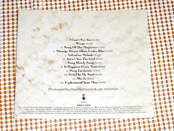 廃盤 Tim Buckley ティム バックリィ / 名盤探検隊 / Van Dyke Parks Billy Mundi (frank zappa mothers) Jack Nitzsche 参加 / Jeff の父