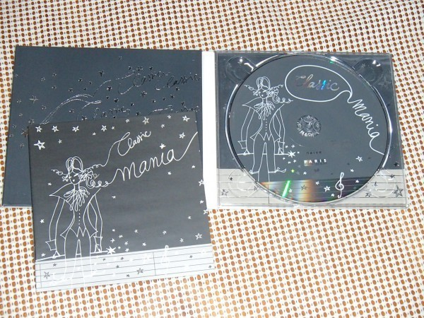 廃盤 Classic Mania / Naive /Beatriz Azevedo ( Paris Derniere )監修 お洒落 カバー集/Swingle Singers Klaus Nomi Bob James Balduin 等