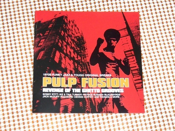 廃盤 Pulp Fusion Revenge Of The Ghetto Grooves/70s FUNKY JAZZ Blaxploitation 名コンピ/ Lafayette Afro Rock Band Azymuth Blackbyrds