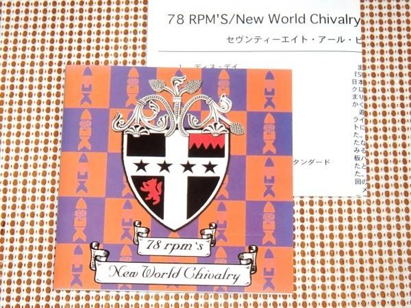レア 廃盤 78 RPM's New World Chivalry / Dill Records / Skankin' Pickle / Slow Gherkin メンバー 別バンド / US SKA 良作