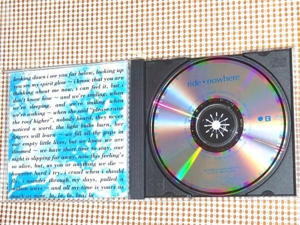 廃盤Sire盤 Ride ライド Nowhere ノーウェアー/UK ROCK Shoegaze 名盤/Andy ( oasis ) mark (Animalhouse) Loz (Jesus & Mary Chain)在籍