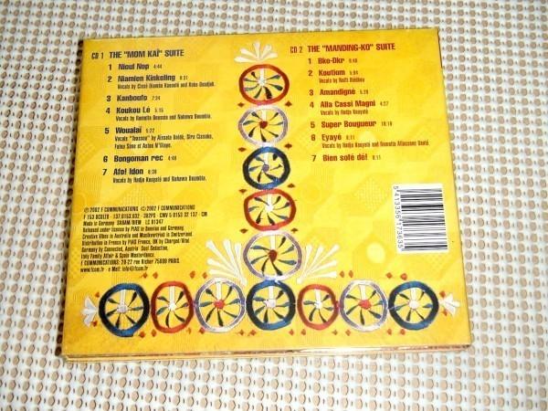 廃盤 2CD Frederic Galliano & The African Divas フレデリック ガリアーノ /F Communications /アフリカ トライバル/ Nahawa Doumbia 参加