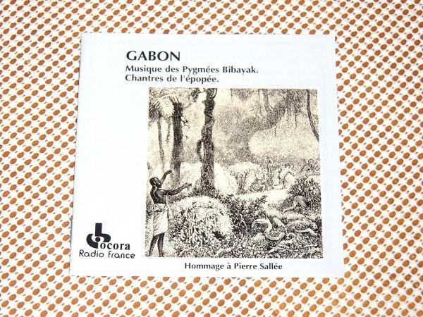 廃盤 GABON Music of Bibayak Pygmies Epic Cant /仏 民族音楽 重要レーベル Ocora / ピグミー バカ族 ベバヤカ 貴重録音 Pierre Toureille