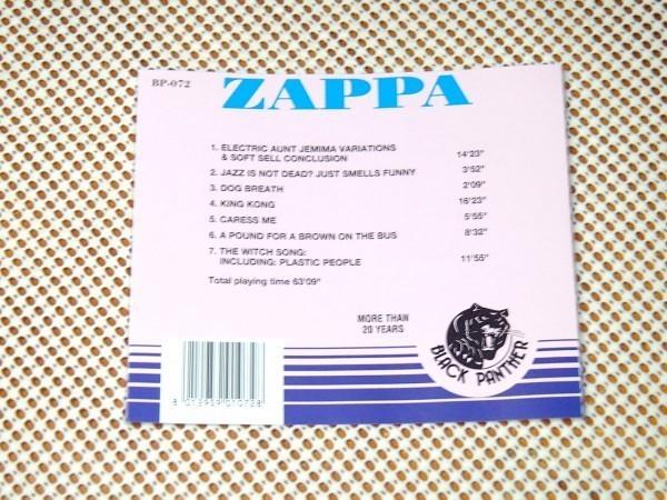 廃盤 Frank Zappa フランク ザッパ Caress Me 電気仕掛けのジェマイマおばさん/ Mothers Of Invention 強烈レア音源 Jimmy Carl Black 参加
