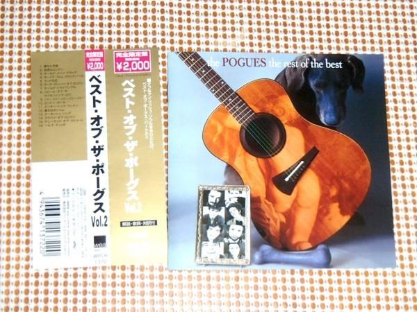 廃盤 The Pogues The Rest Of The Best ポーグス 名ベスト UK アイルランド ケルティック パンク If I Should Fall from Grace with God