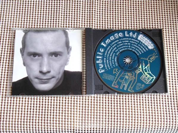 廃盤 Public Image Ltd PIL ピル The Greatest HitsSo Far / 良ベスト / John Lydon Johnny Rotten Jah Wobble Keith Levene Bill Laswell