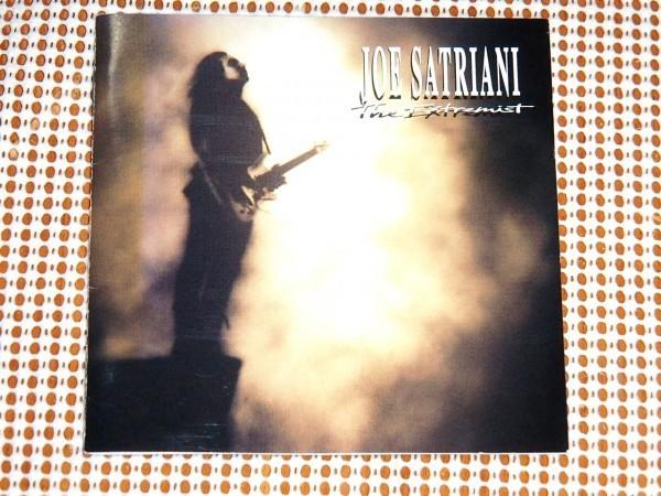 廃盤 ゴールドCD Joe Satriani The Extremist 極 ジョー サトリアーニ steve vai kirk hammett ( metallica ) のギターの師匠 インスト名作