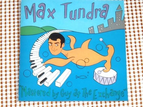 廃盤 Max Tundra Mastered By Guy At The Exchange マックス ツンドラ DOMINO Matthew Herbert すら嫉妬する天才的捻れ電子ポップ