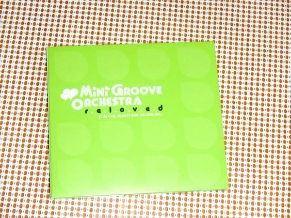 廃盤 Mini Groove Orchestra ミニグルーヴ オーケストラ Reloved / お洒落 ラウンジ 電子ジャズ 良作 / DJ Cam Mighty Bop 等REMIX収録