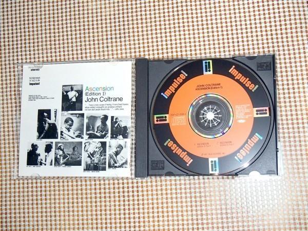 初期廃盤 32XD 584 John Coltrane ジョン コルトレーン Ascension Edition I/ Elvin Jones McCoy Tyner Archie Shepp Pharoah Sanders 等_画像2