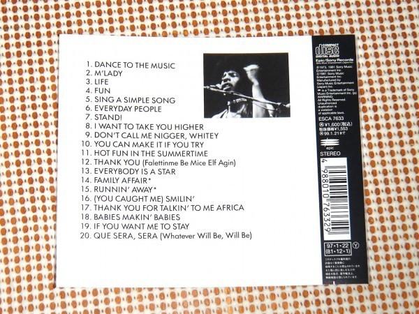 廃盤 Sly And The Family Stone スライ アンド ザ ファミリー ストーン Anthology アンソロジー / 広範囲20曲収録 好ベスト / Larry Graham