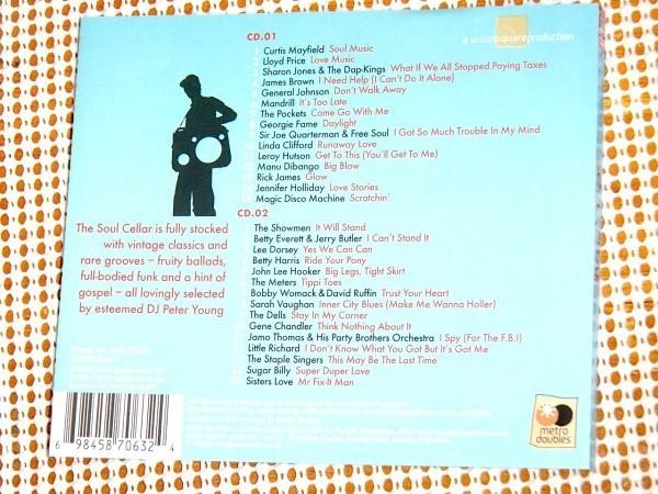廃盤 2CD Peter Young Soul Cellar A Superior Selection Of Funky Soul Favourites/UK名SOULDJ監修 Mandrill Meters Curtis Mayfield 等