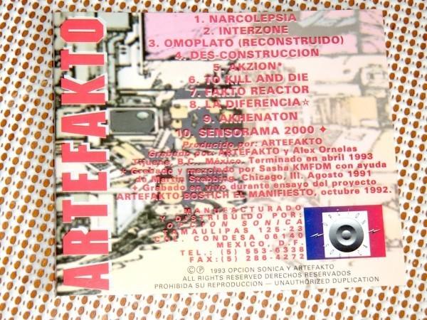 廃盤 Artefakto アルテファクト Des-Construccion / sascha ( KMFDM ) 参加 /元祖 MEXICAN インダストリアル EBM 良作/Roberto A Mendoza